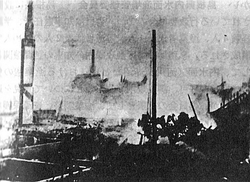 Matsue riot incident.jpg