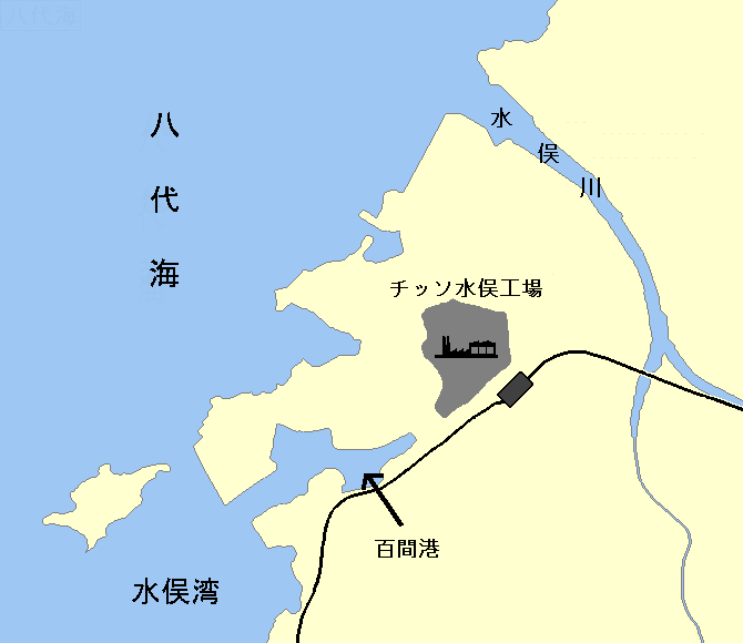 ファイル:Minamata map illustrating Chisso factory effluent routes jp.png