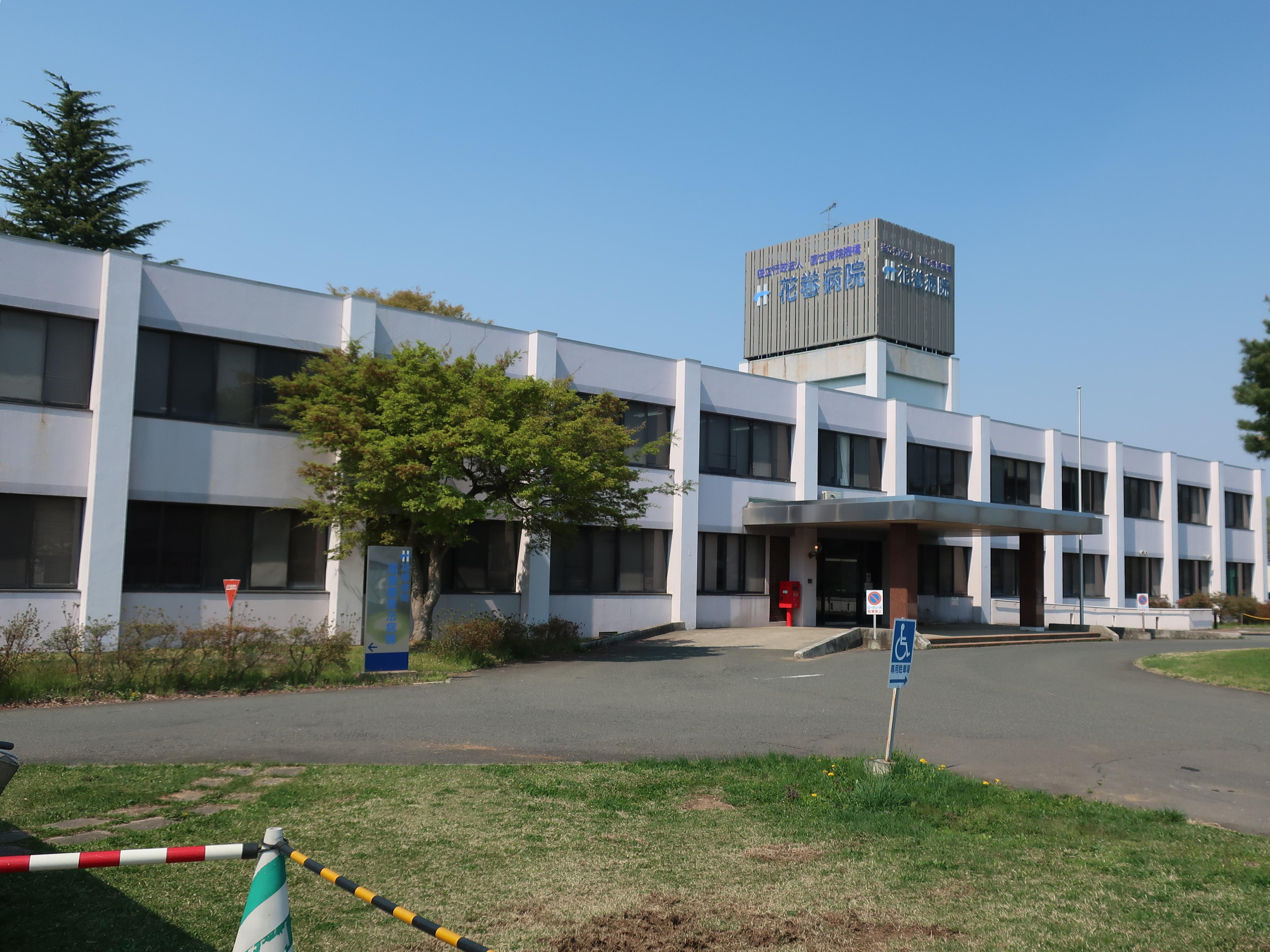 病院 国立 函館