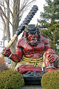 [IMG]http://upload.wikimedia.org/wikipedia/commons/a/a7/Oni.jpg[/IMG]
