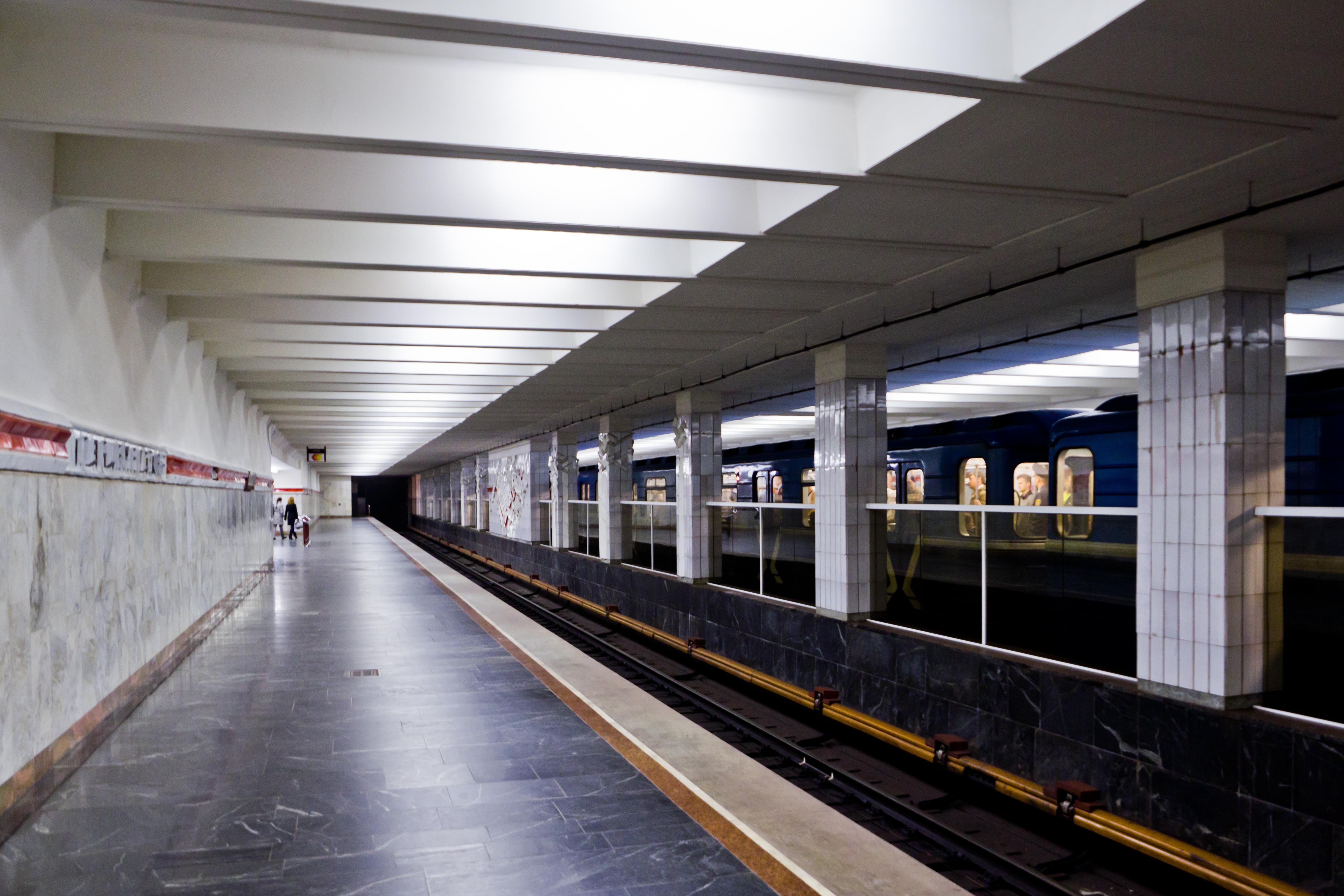 удобнее станция метро первомайская минск фото все равно
