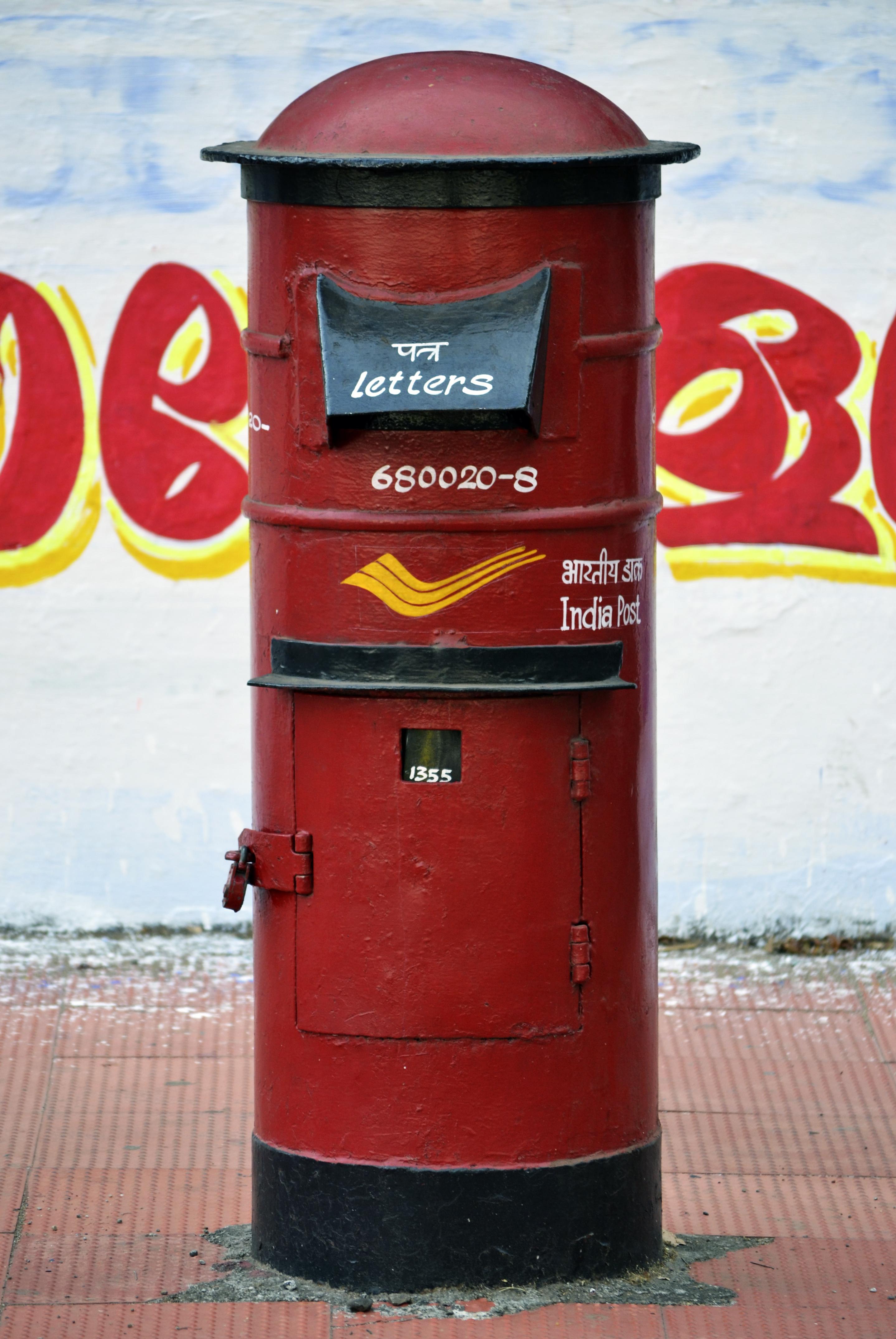 FilePost Box Of India