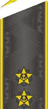 RAF N F7-VizeAdm 2010–