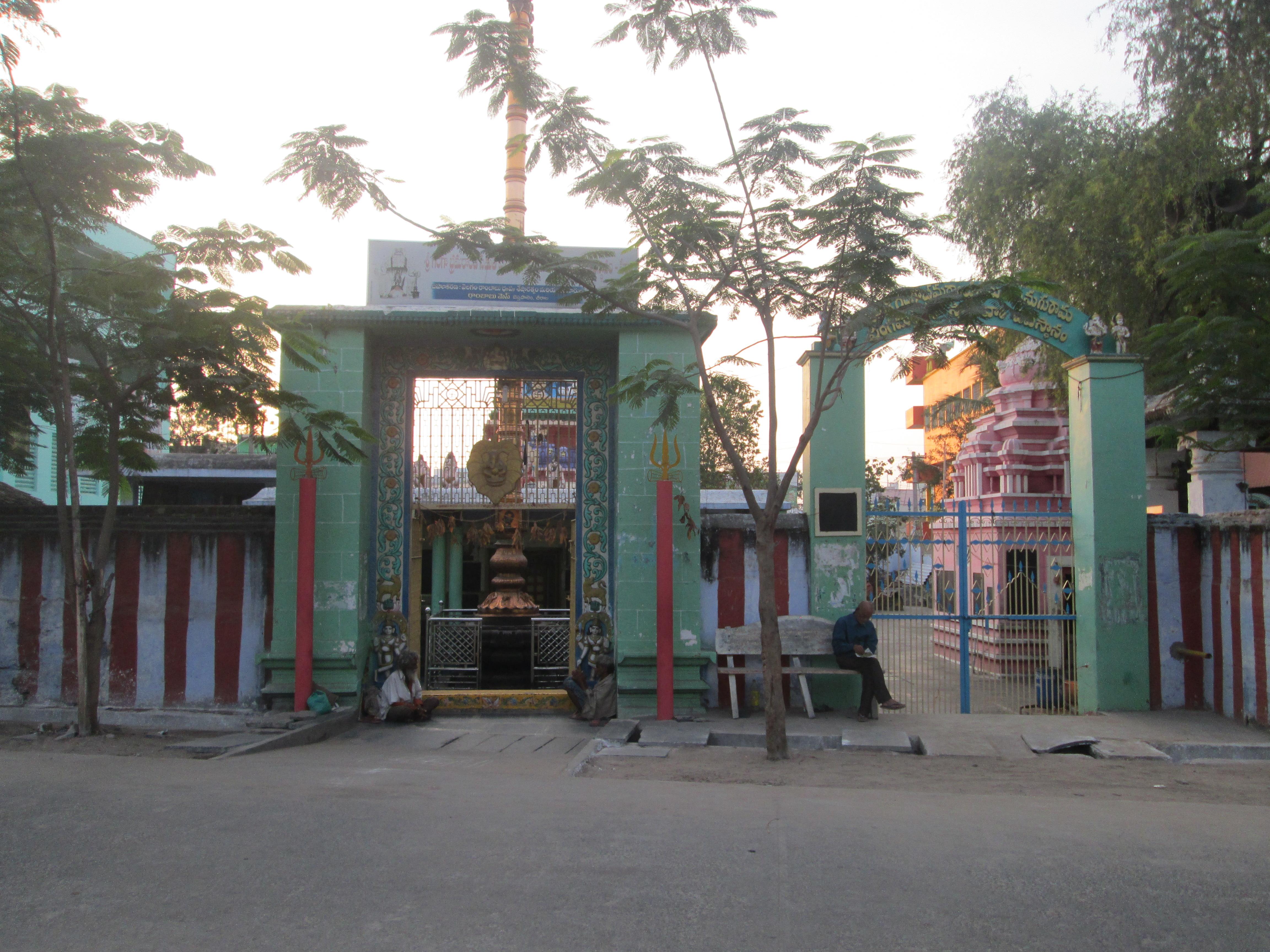 Shiva Temple, Chirala.jpg