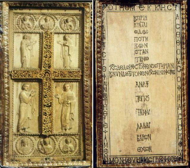 File:Staurothèque de Nicéphore II Phocas.jpg