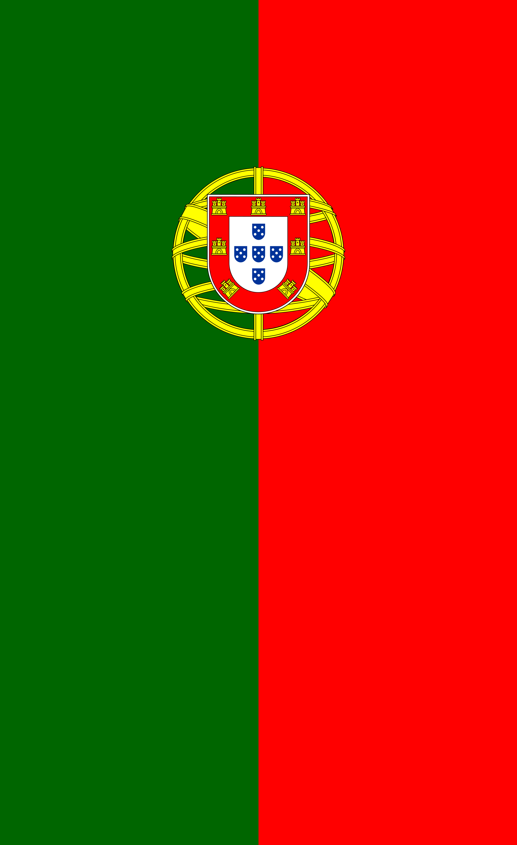 File:Vertical flag of Portugal.png - Wikimedia Commons
