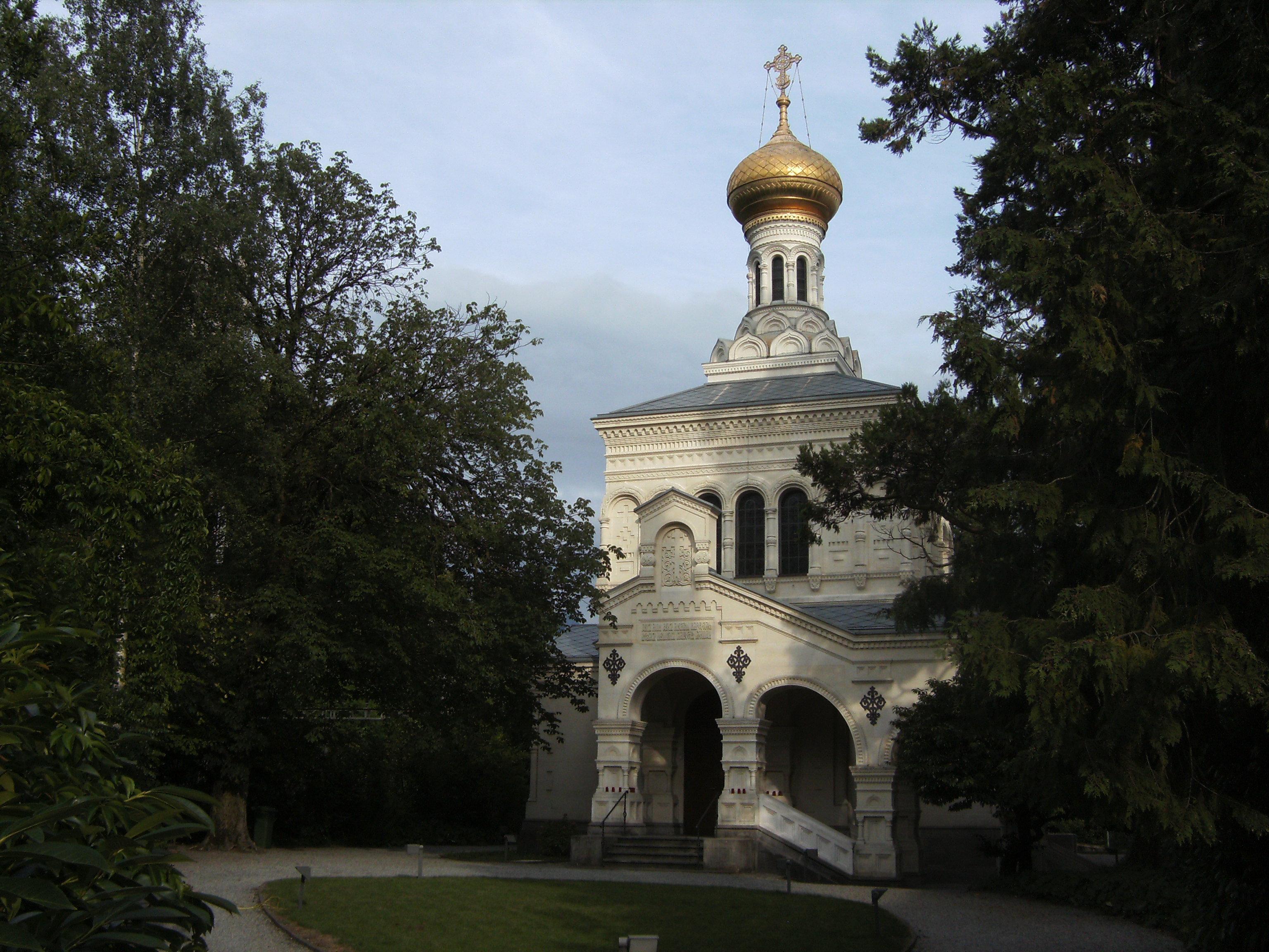Orthodoxe datant en ligne