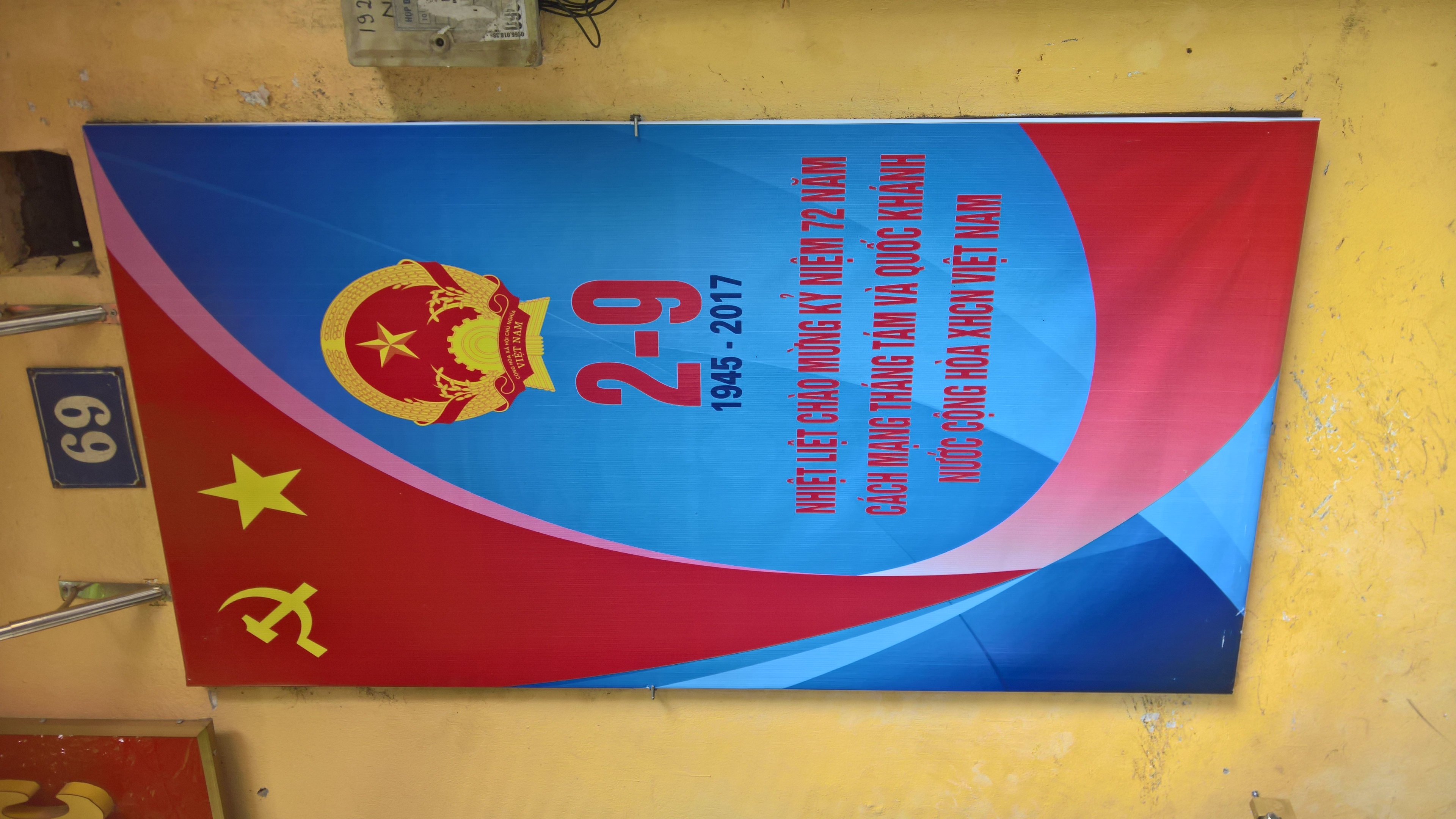 Propaganda Banners Religious Education Banners