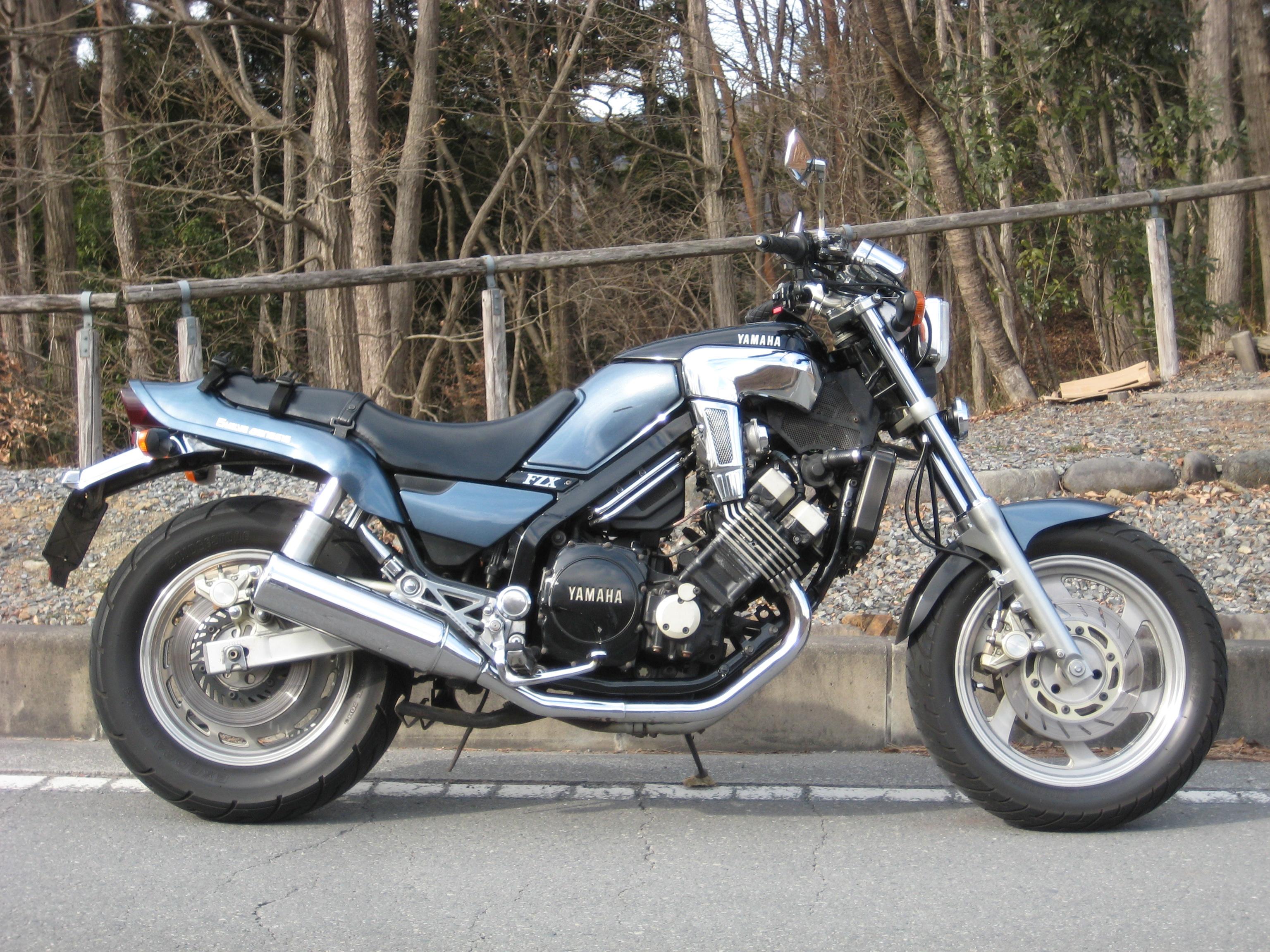 Yamaha Red Vmax