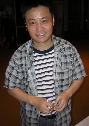 Yu Hua cover