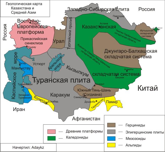 Файл:Геологическая карта Казахстана и Средней Азии.png ...: http://ru.wikipedia.org/wiki/Файл:Геологическая_карта_Казахстана_и_Средней_Азии.png