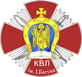 КВЛ Богуна (2015).png