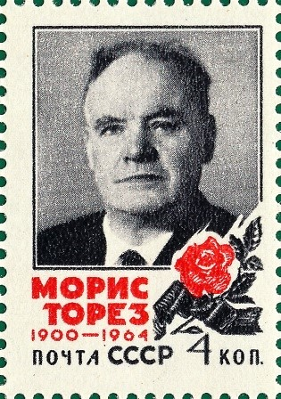In 1964 Chystyakove was renamed Torez in honor of Maurice Thorez, the longtime leader of the French Communist Party who was a coal miner. Pochtovaia marka SSSR No.  3087. 1964. Pamiati Morisa Toreza.jpg