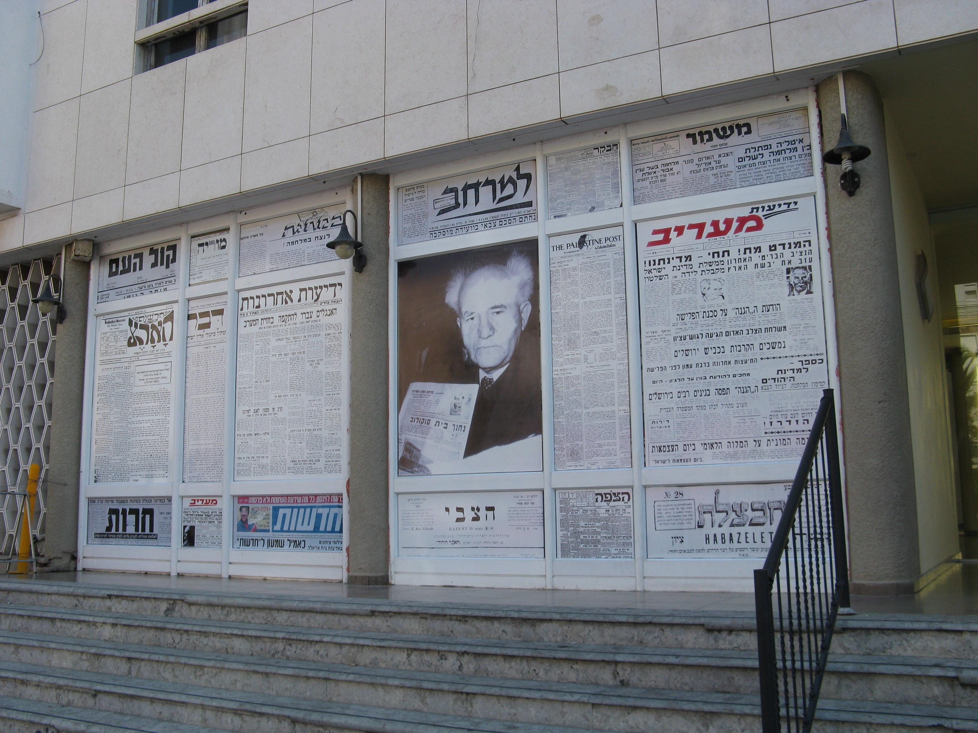 List of newspapers in Israel - Wikipedia