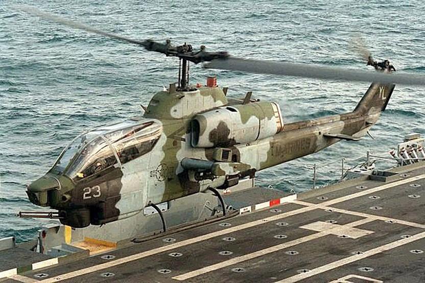 Helicópteros de combate. AH-1_Cobra