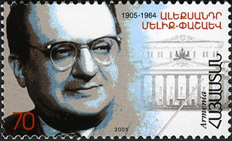 ArmenianStamps-337.jpg