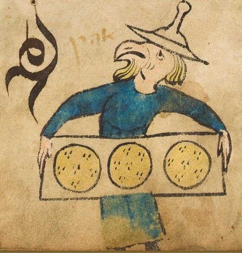 Blue Scribe- Menahem - The Birds' Head Haggadah - Google Art Project (cropped).jpg
