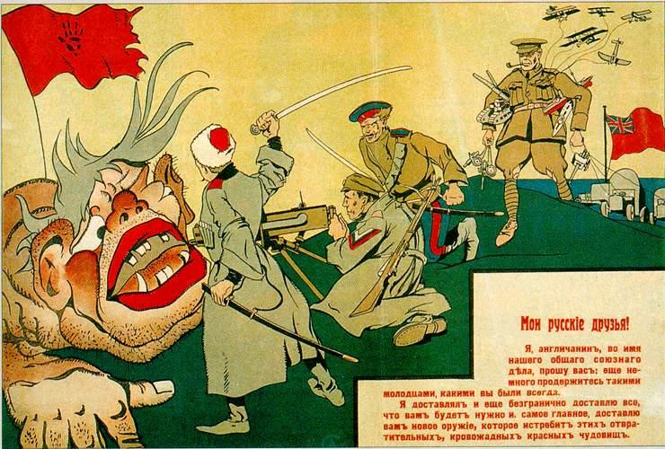 О примирении левых - Страница 2 BritishInterventionPoster