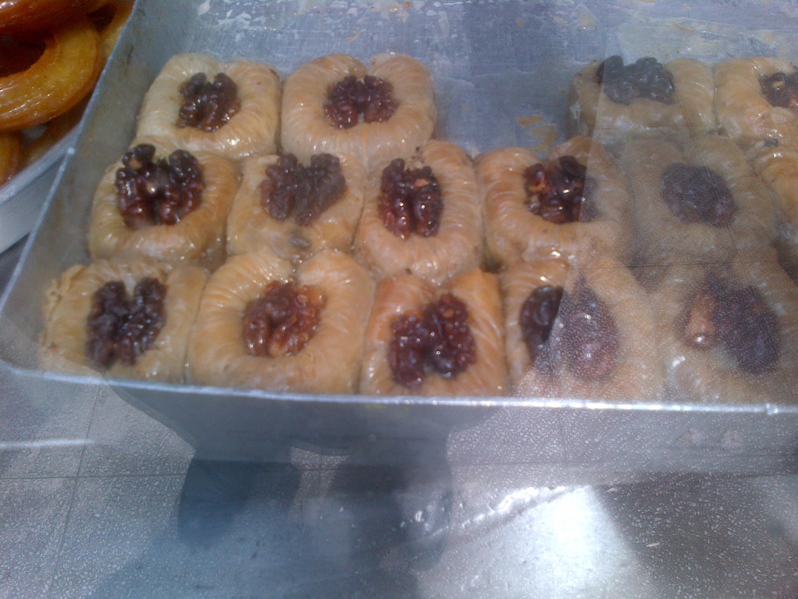 File:Bulbulyuvasi, Turkish Dessert.jpg