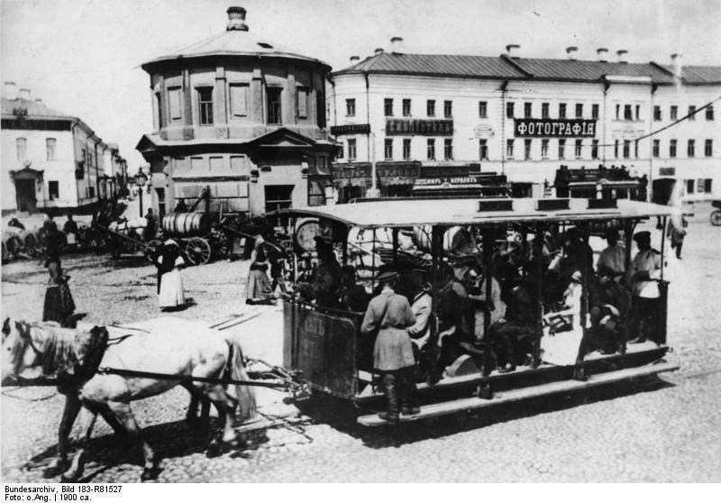 File:Bundesarchiv Bild 183-R81527, Moskau, Pferdebahn.jpg