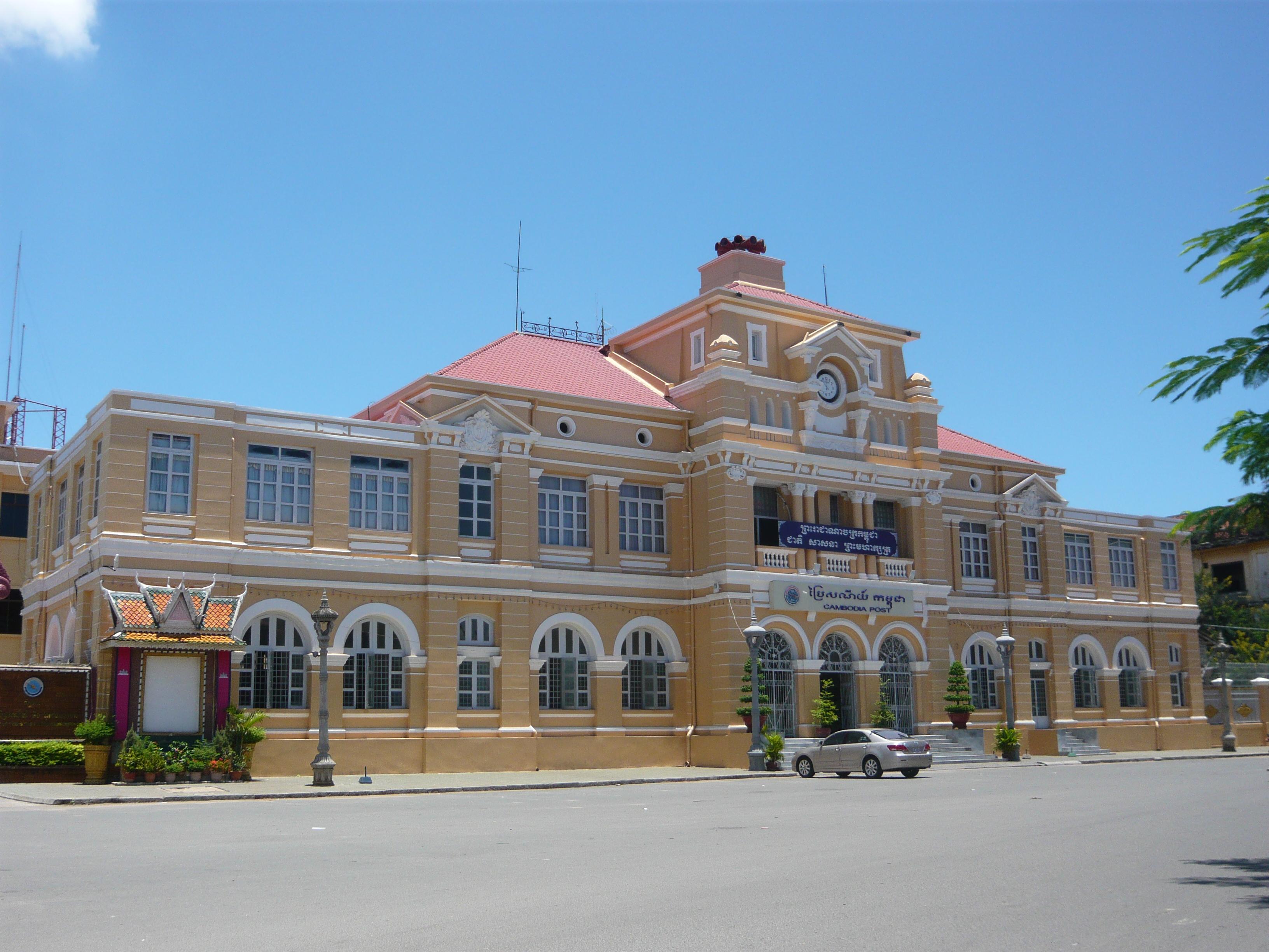Travel from wat phnom to post office phnom penh