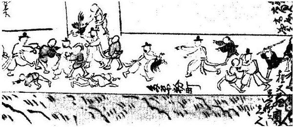 https://upload.wikimedia.org/wikipedia/commons/a/a8/Chosenjintsushinshi.png