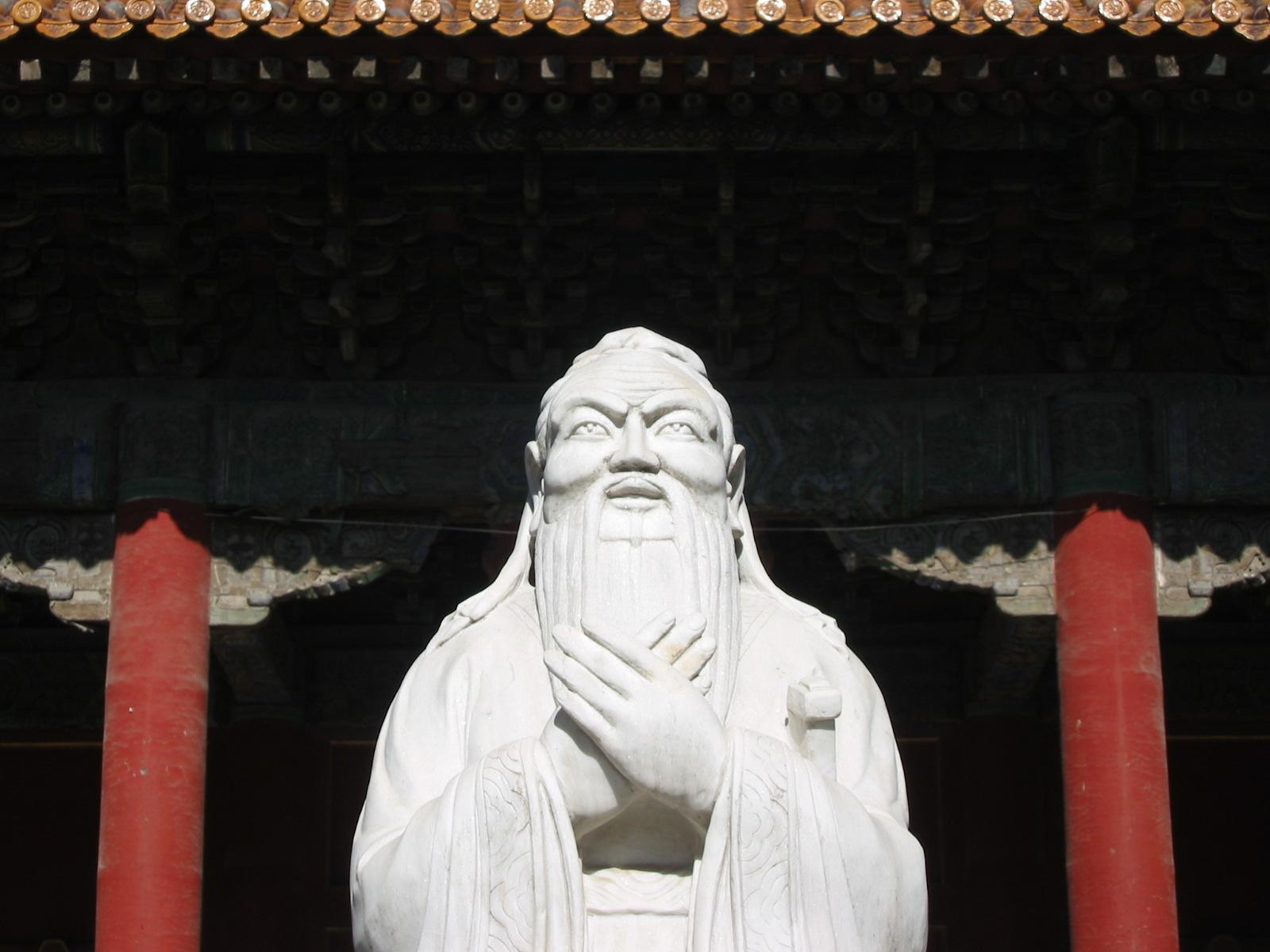 Доклад на тему конфуцианство 9827