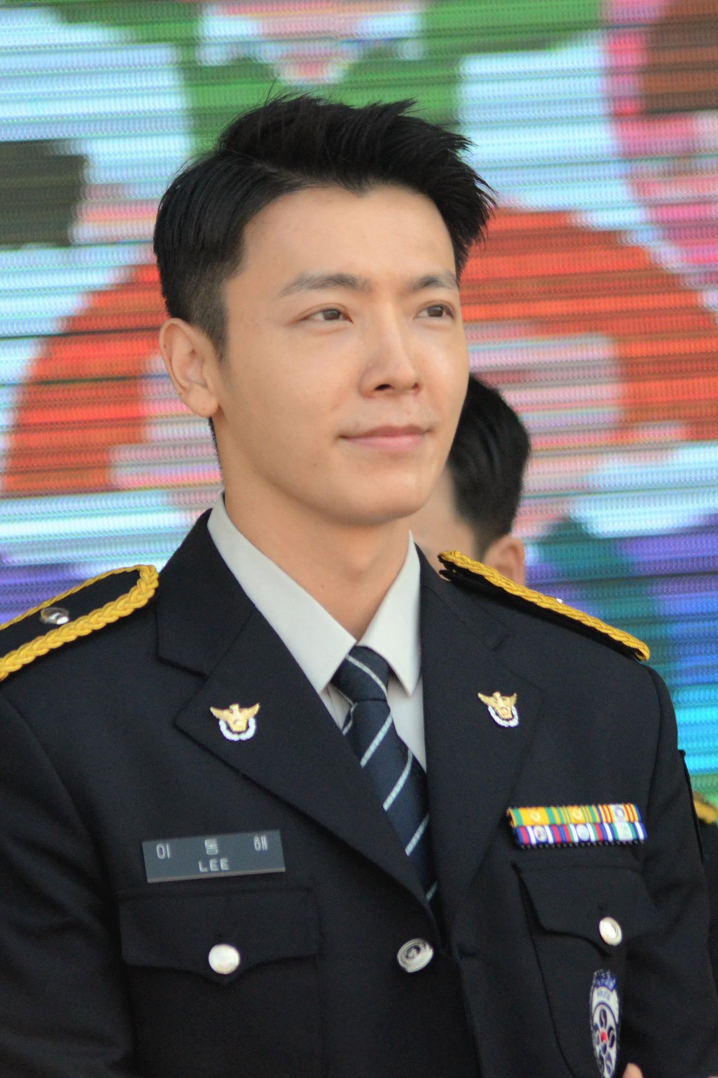 Lee Donhae
