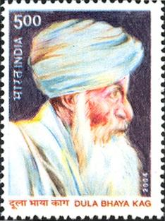 Dula Bhaya Kag Indian poet, songwriter, artist (1903-1977)