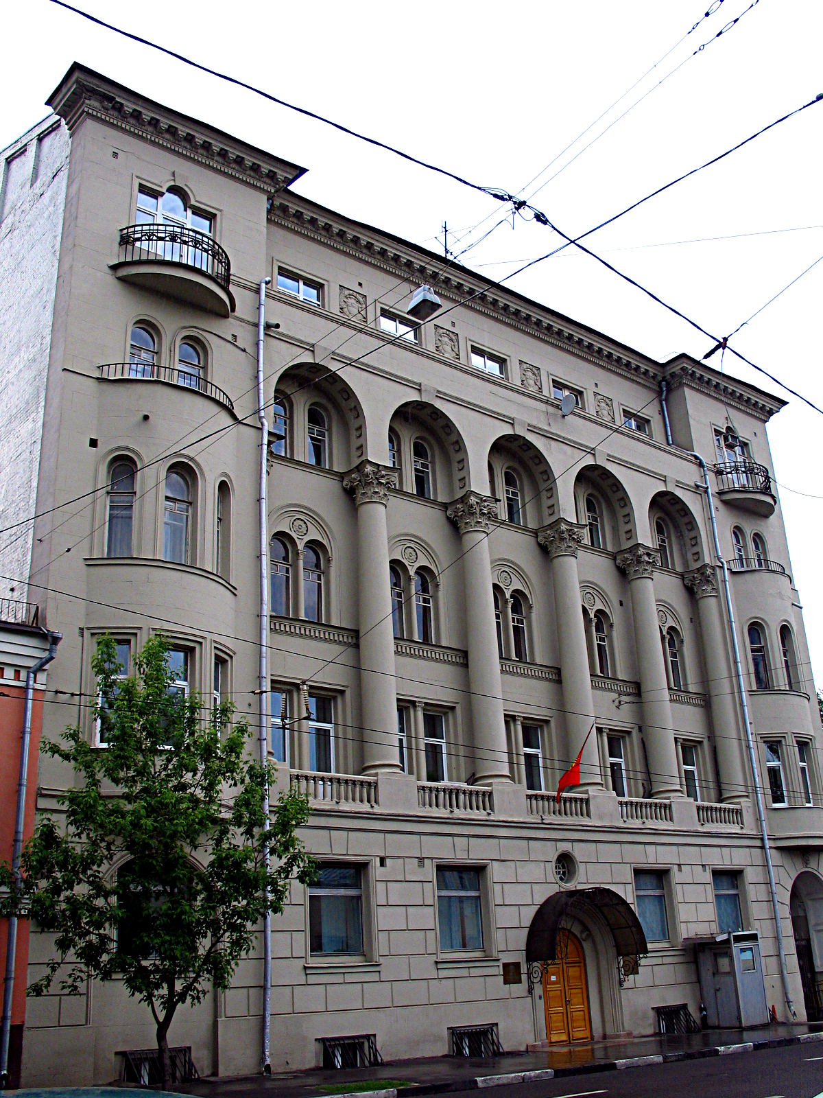 Embassy of kyrgyzstan moscow wikidata for Consul building