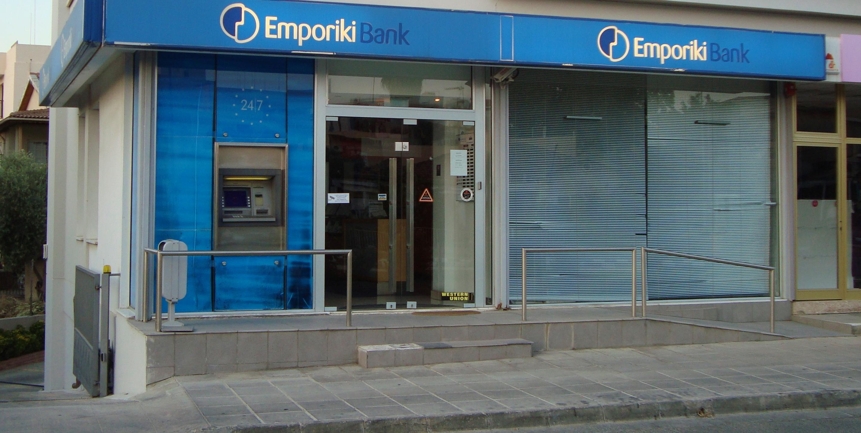 File:Emporiki bank shop in Larnakos Avenue Aglanjia in Nicosia ...