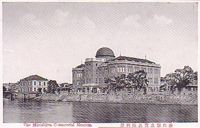 ファイル:Genbaku Dome 1.jpg