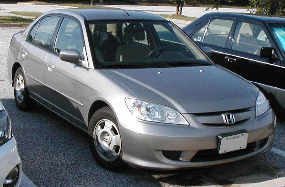File Honda Civic Hybrid Jpg