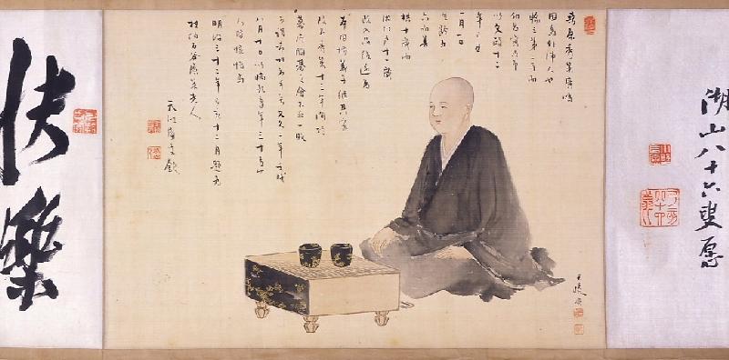 Honinbo Shusaku by Tenko Ema.jpg