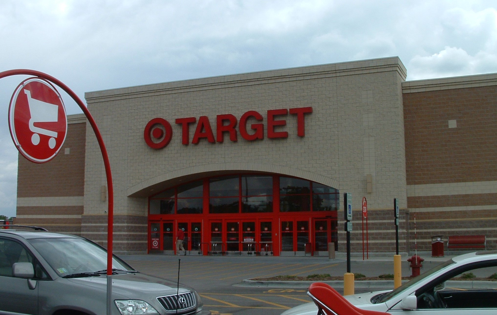 File:Illinois Target Store.jpg - Wikimedia Commons