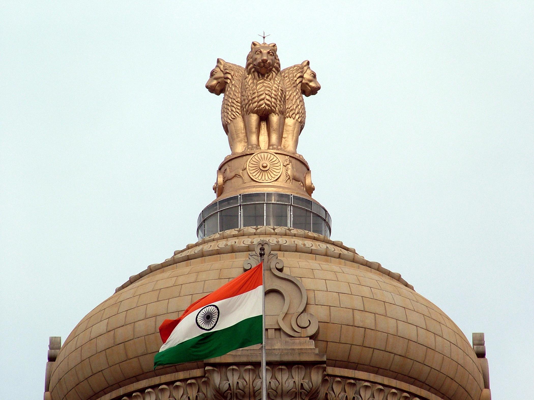 Flag And Emblem >> File India Flag Emblem Jpg Wikipedia