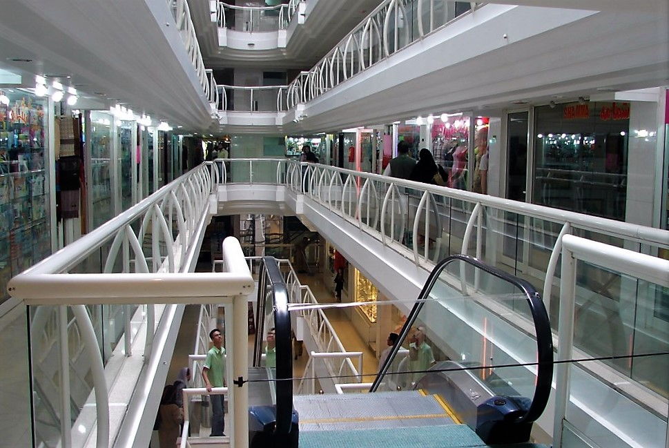 kabul. File:Inside Kabul City Center.