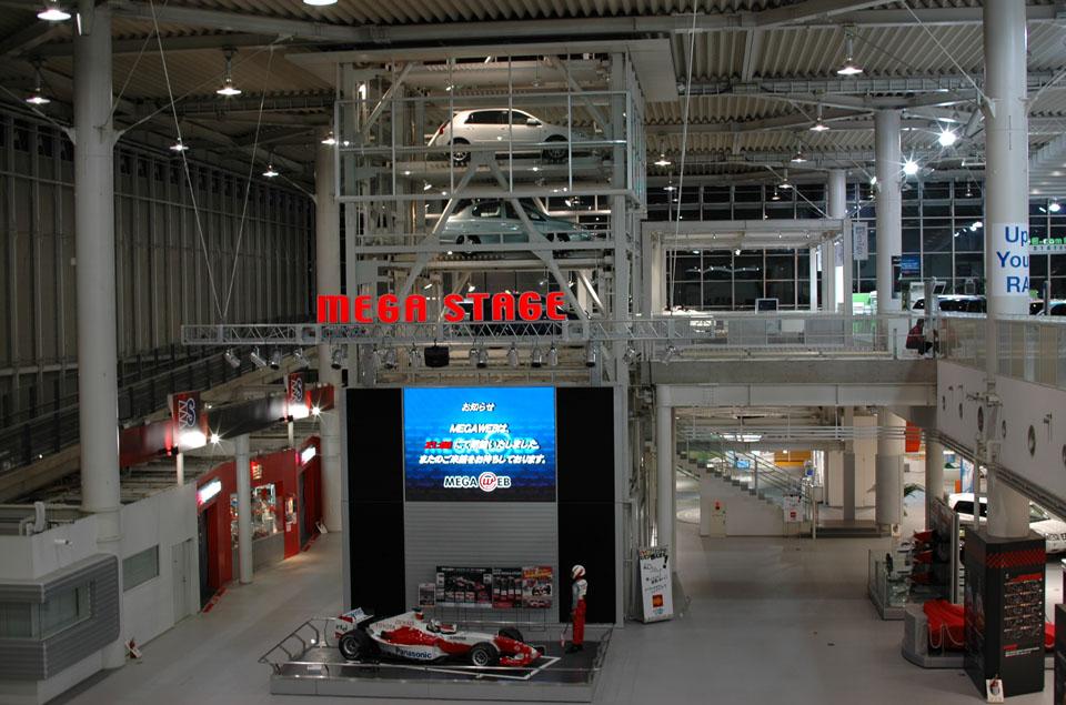 Toyota Mega