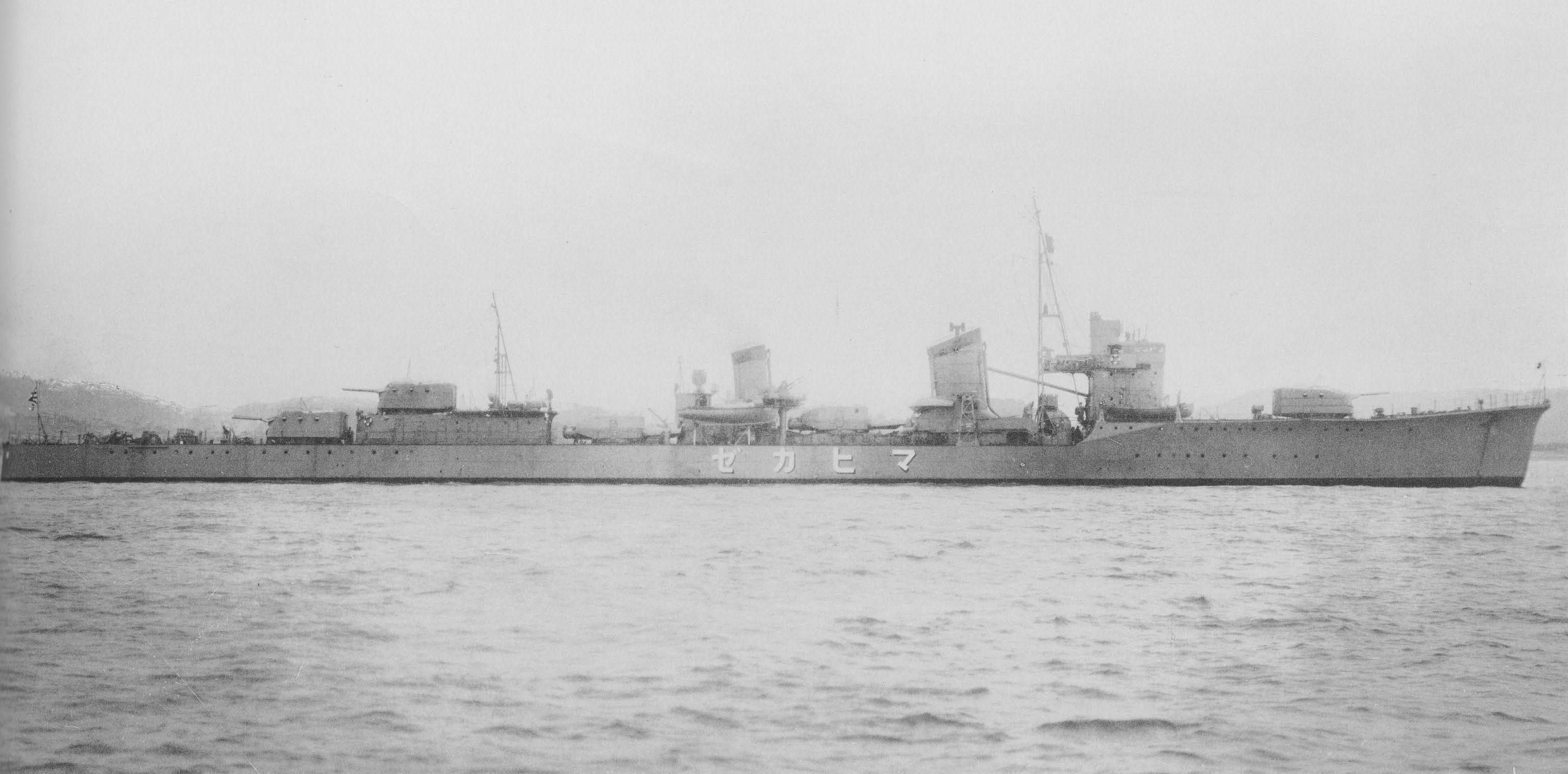 舞风号驱逐舰