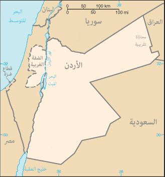 محافظة القدس الأردن ويكيبيديا