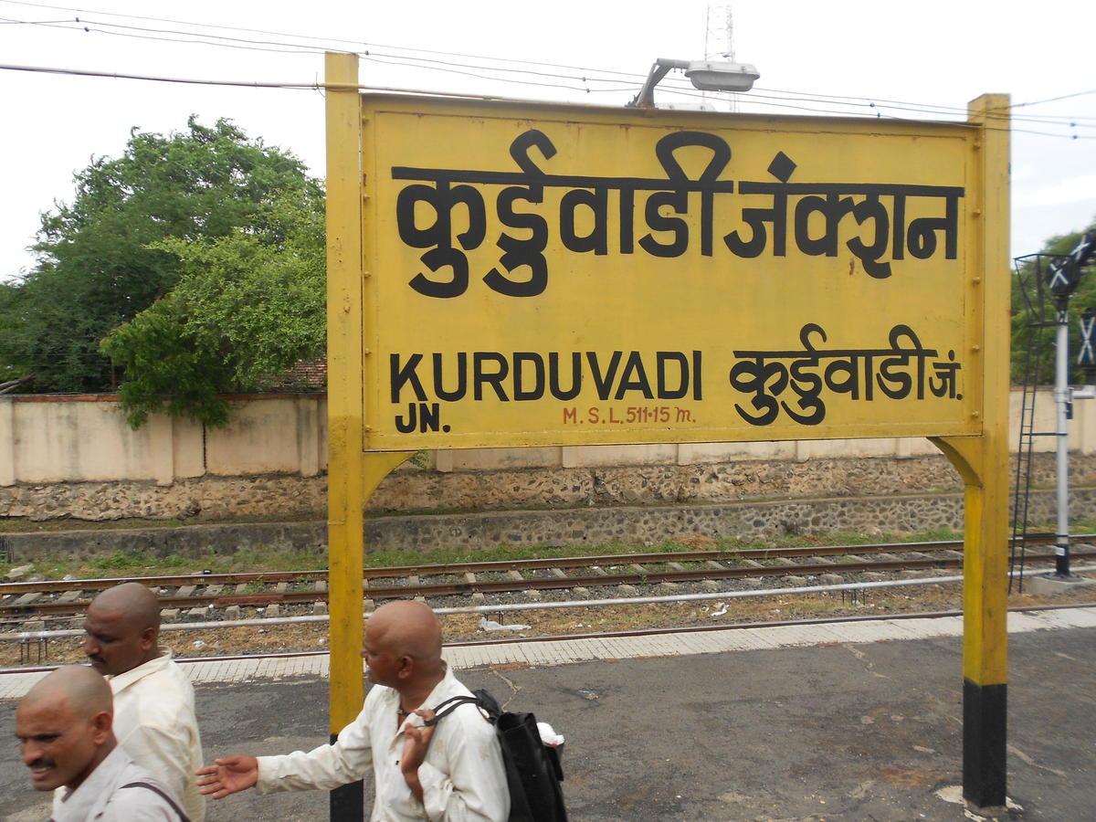 Kurduvadi Junction railway station - Wikipedia