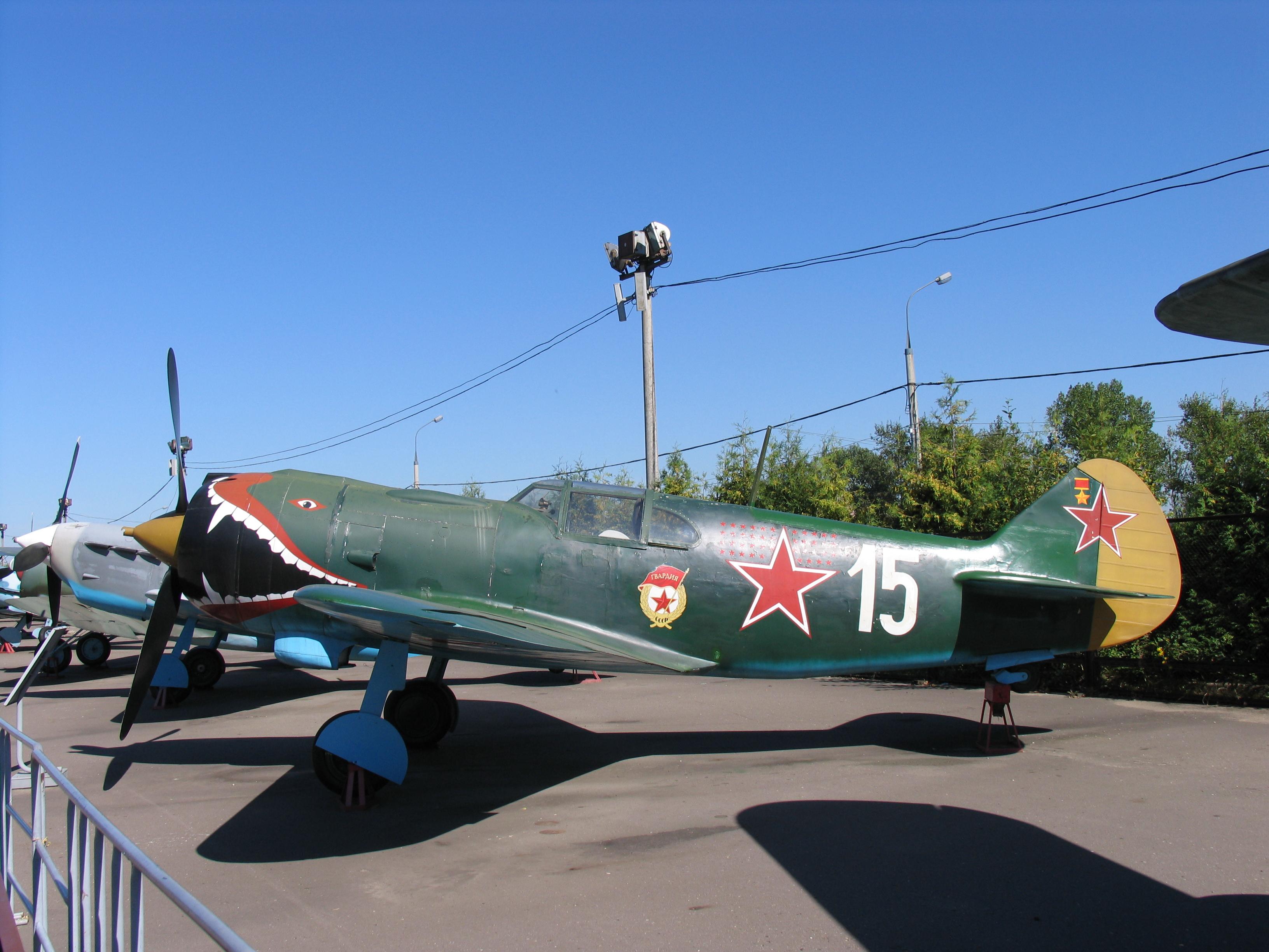 Файл:La-5 Moscow.jpg