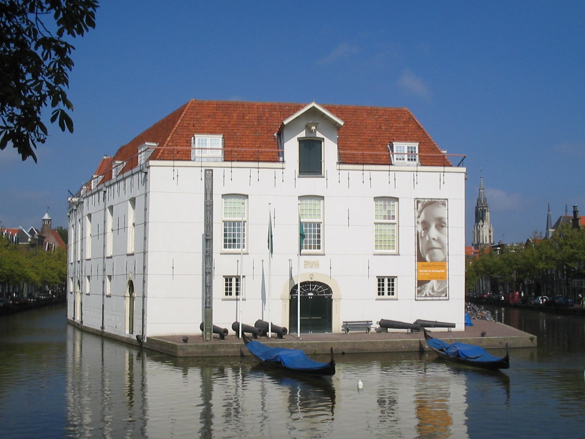 Legermuseum delft.jpg