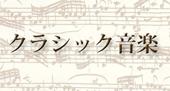 Logo music new2.jpg