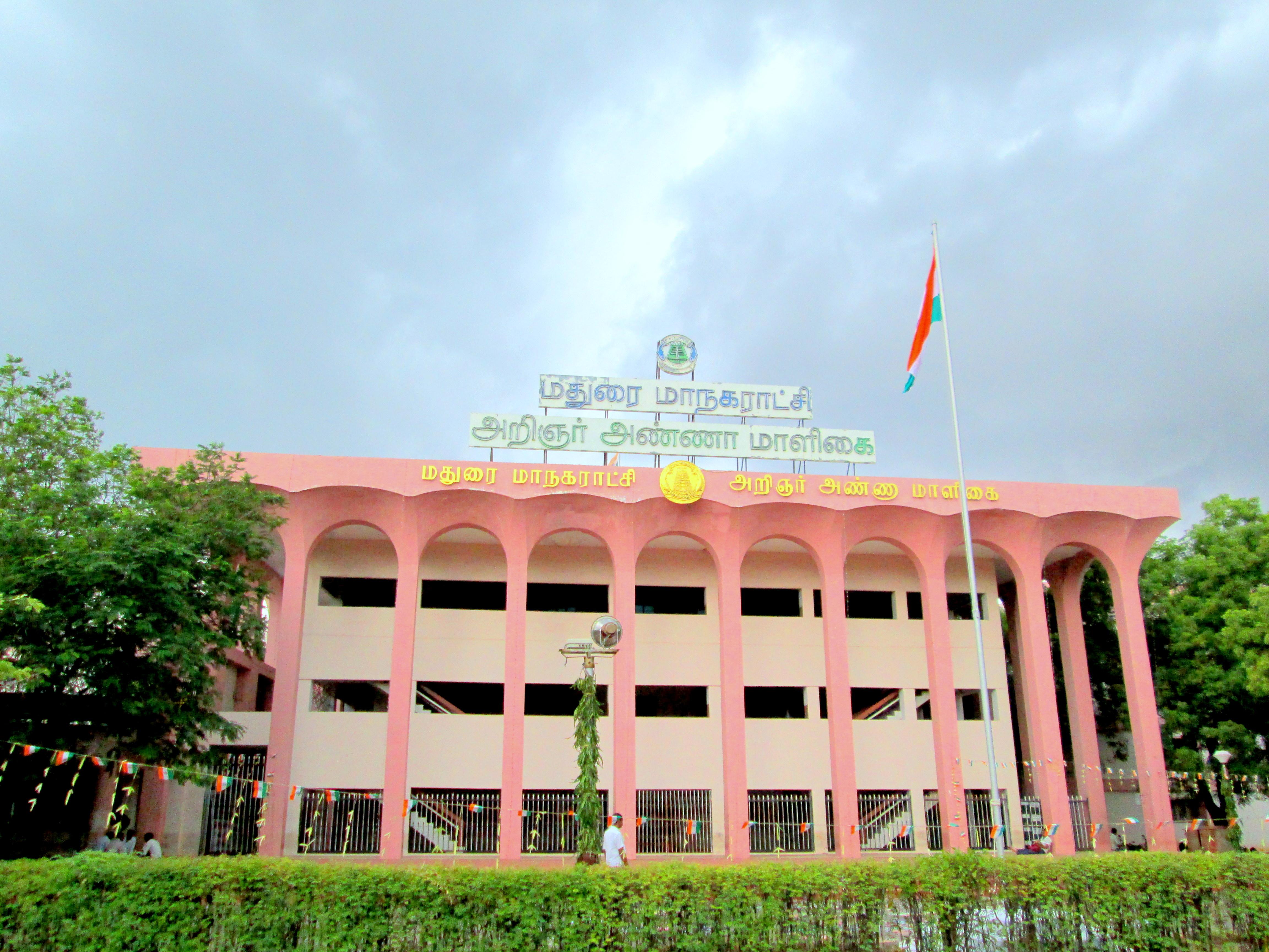 Madurai municipal corporation wikiwand aiddatafo Choice Image