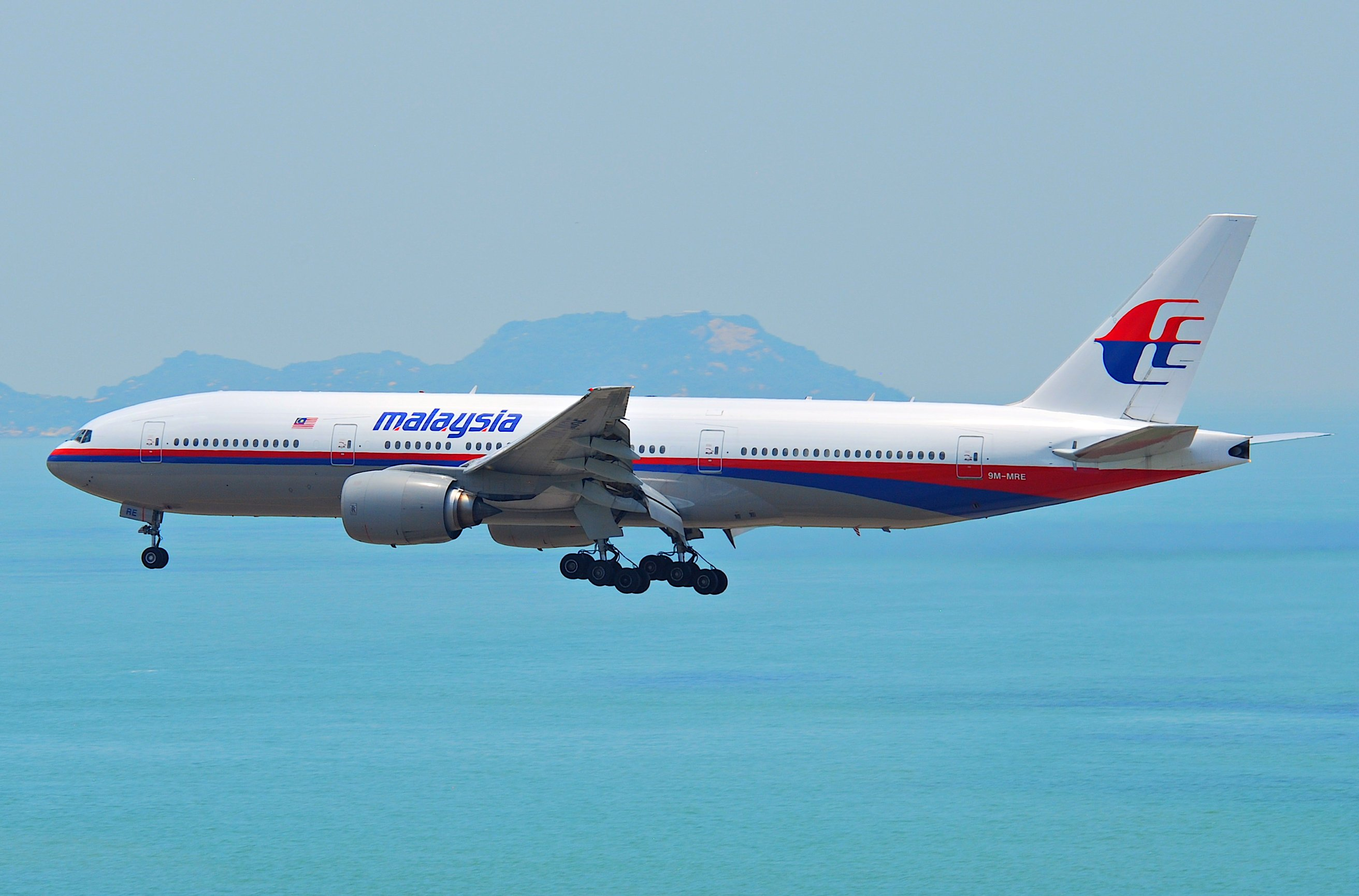 malaysia airlines Find cheap flights and airline tickets google flights helps you compare and track airfares on hundreds of airlines to help you find the best flight deals.
