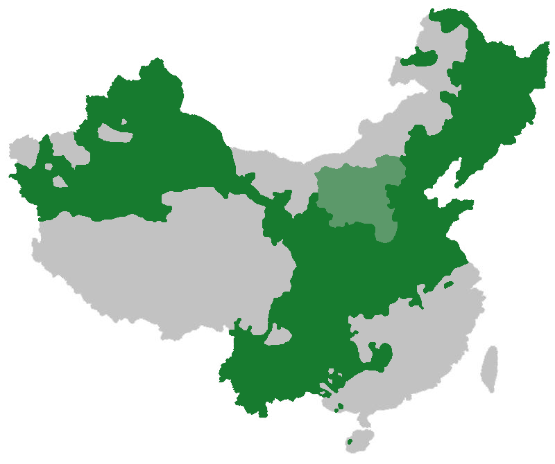 Distibution of Mandarin spoken in the area all over China and Taiwan