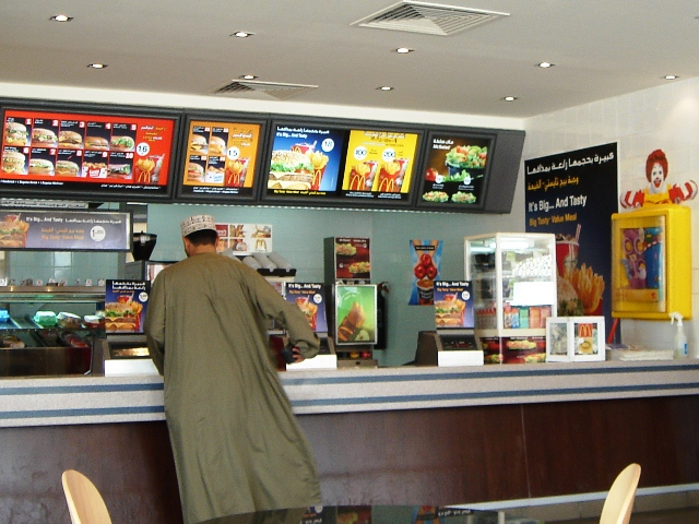 File Mcdonald S Inside Mascat Oman Jpg Wikimedia Commons