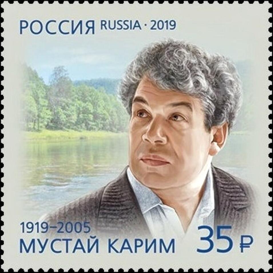 Мустай карим биография на башкирском языке реферат 5010