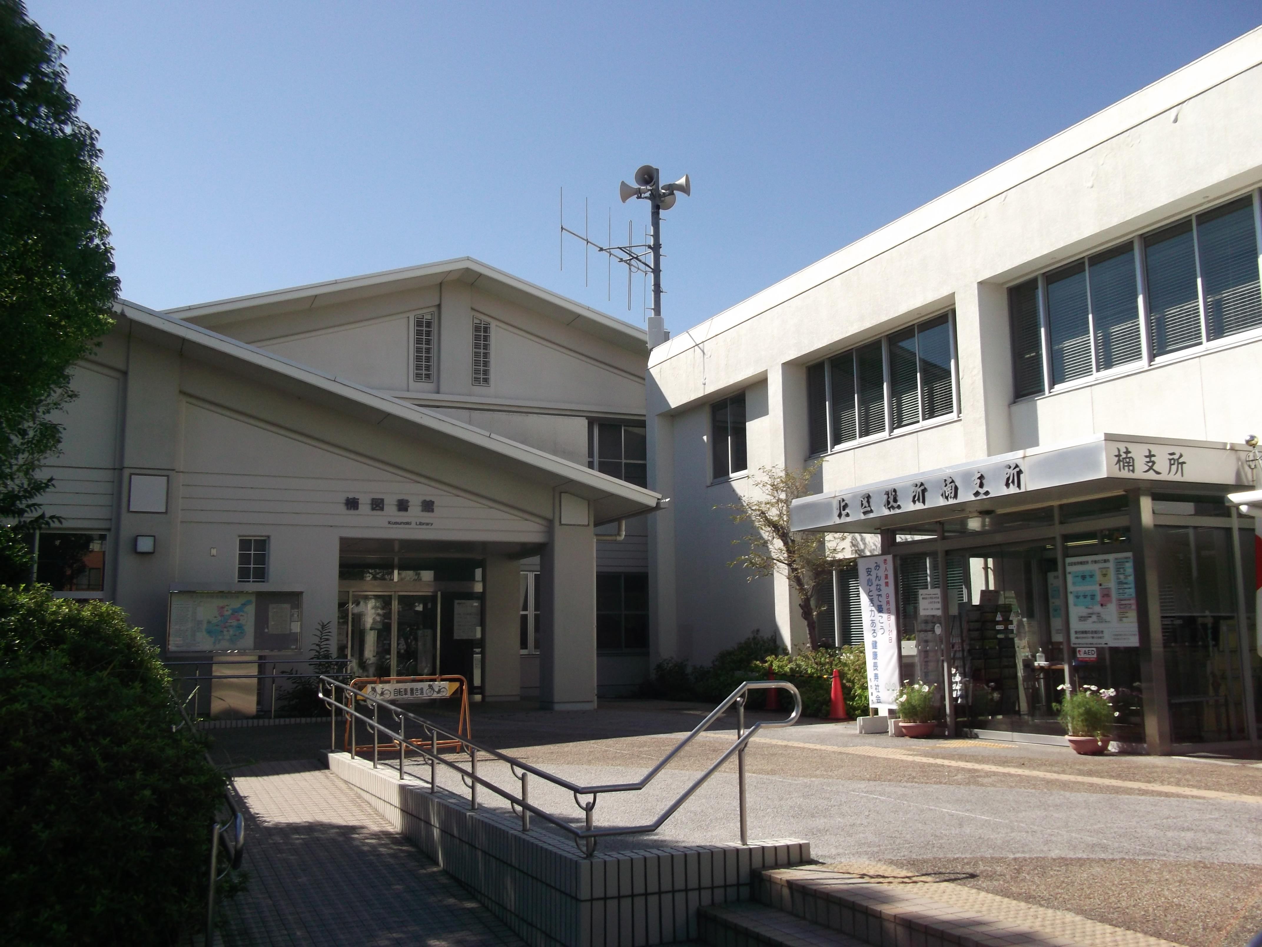 市 図書館 ログイン 名古屋